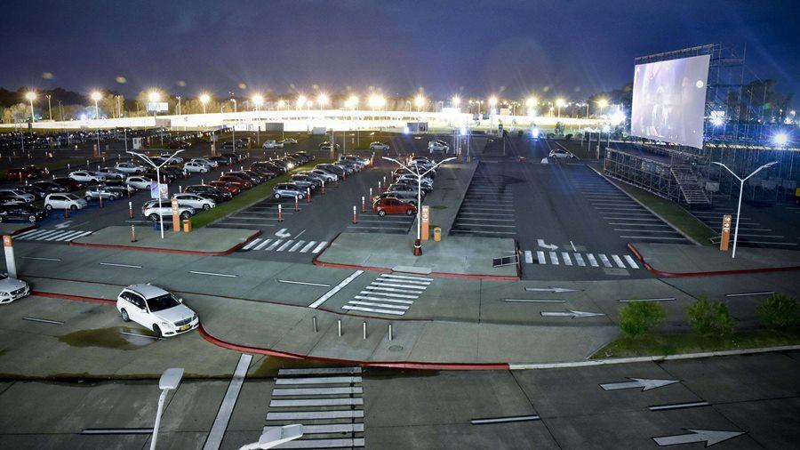 Autocine Aeropuerto Uruguay