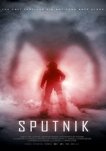 Sputnik: Extraño pasajero